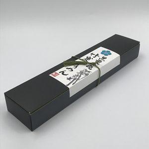 【黒髪伝説】竹炭そうめん 土産用