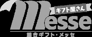 綜合ギフト・メッセ messe