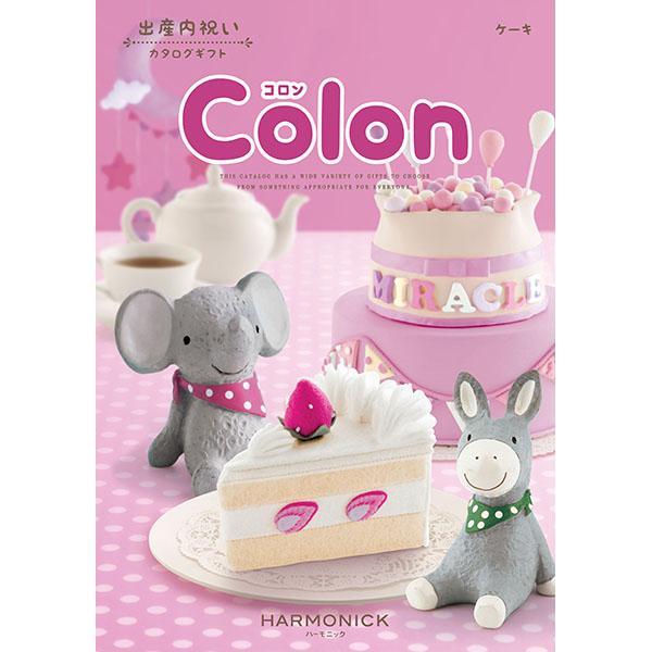 コロン ケーキ